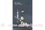 RE5286A旋转蒸发仪