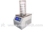 LGJ-10普通型真空冷冻干燥机