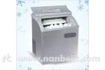 15公斤制冰机