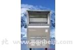 25公斤方块形制冰机