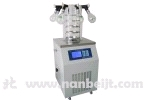 LGJ-12多歧管普通型立式冷冻干燥机