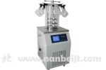 LGJ-18S多歧管加热压盖型(立式)冷冻干燥机