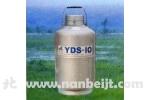 YDS-10液氮罐