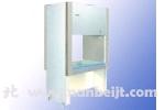 BHC-1300IIA2生物洁净安全柜