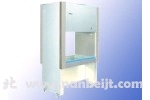 BHC-1300IIA3生物洁净安全柜