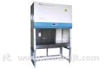 BSC-1300IIA2生物洁净安全柜