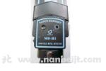 MD-H1手持式金属探测器