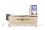 SYD-8017A自动饱和蒸气压测定器
