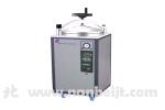LDZX-75KB 不锈钢立式压力灭菌器
