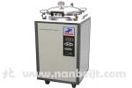 LDZX-50FB 不锈钢立式压力蒸汽灭菌器