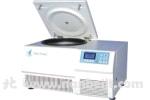 HealForceNeofuge23R台式高速冷冻离心机