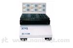 敞开式大容量药瓶机JC-880
