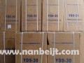南北-液氮罐.储存型液氮罐2011年热销中,中国招商