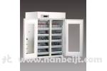 MPR-1411R日本三洋冷藏冷冻保存箱