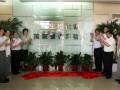 上海交大微生物代谢重点实验室揭牌 国内
