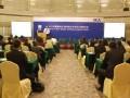 2011德国IKA第四届大中华区代理商年会圆满结束
