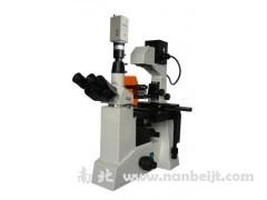 BM-38XC电脑型倒置荧光显微镜