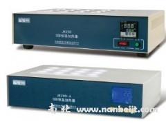 JK205-B COD恒温加热器