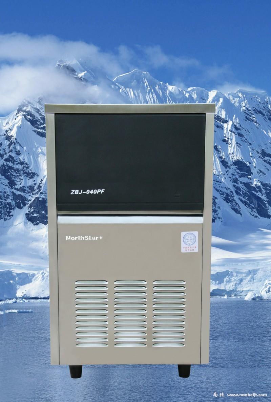 ZBJ-080PZ冰熊制冰机