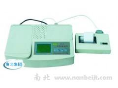 YN-CLVI食品安全综合速测仪/便携式农残仪