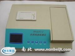 YN-CLVI-J农药残留速测仪/便携式农残仪