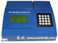 YN-4000型土肥仪
