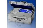 5B-2H型(V8.0版)多参数水质分析仪