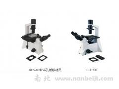 BDS200倒置显微镜