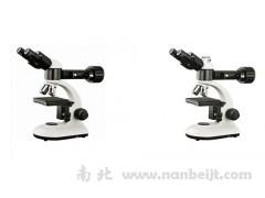 MIT100正置金相显微镜