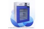 DNP-9052-1电热恒温培养箱