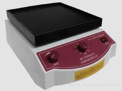 TS-2000A多用脱色摇床