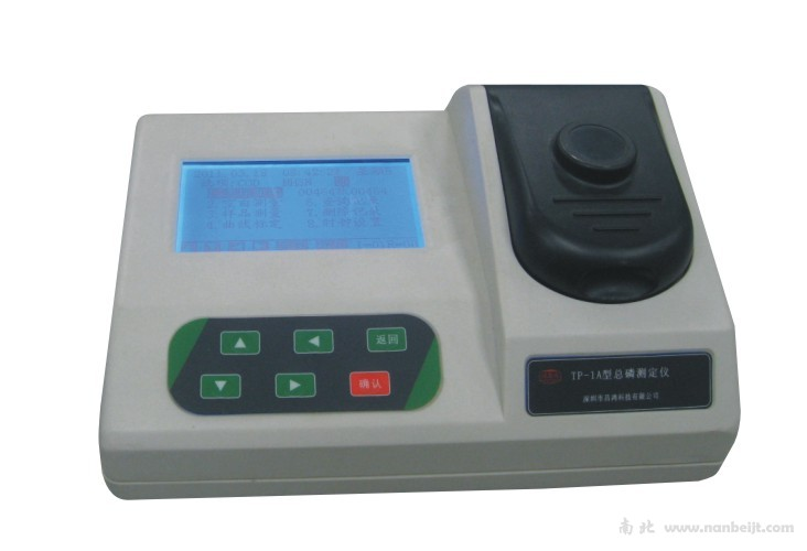 TP-1A总磷测定仪