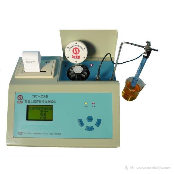 TFC-203土壤肥料测试仪