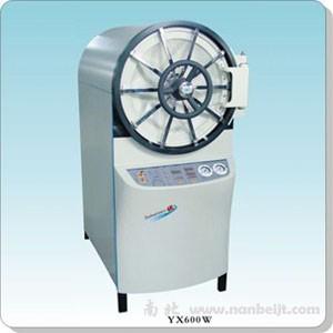YX600W-卧式圆形压力蒸汽灭菌器
