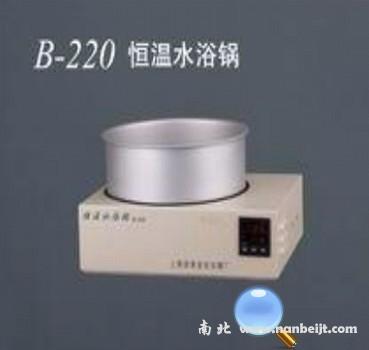 B-220恒温水浴锅