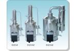 DZ5Z不锈钢电热蒸馏水器(断水控制型)