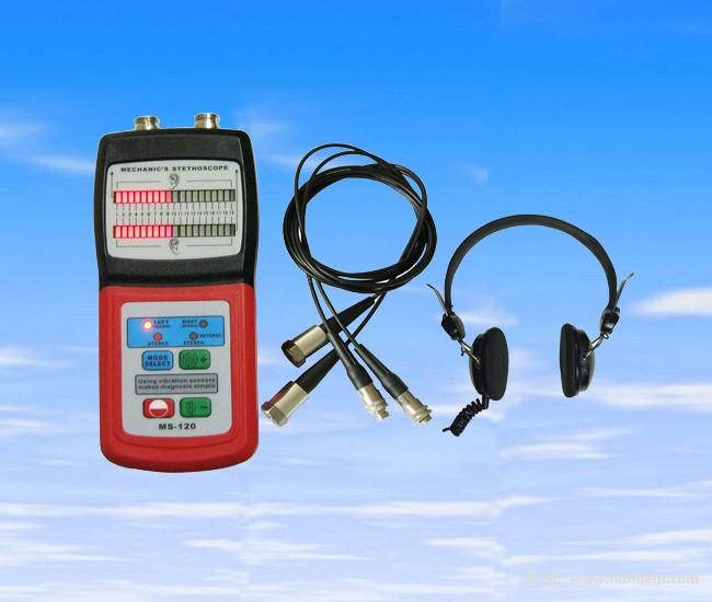 MS-120机械故障听诊器