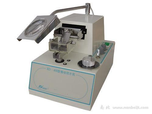 KD-400振动切片机