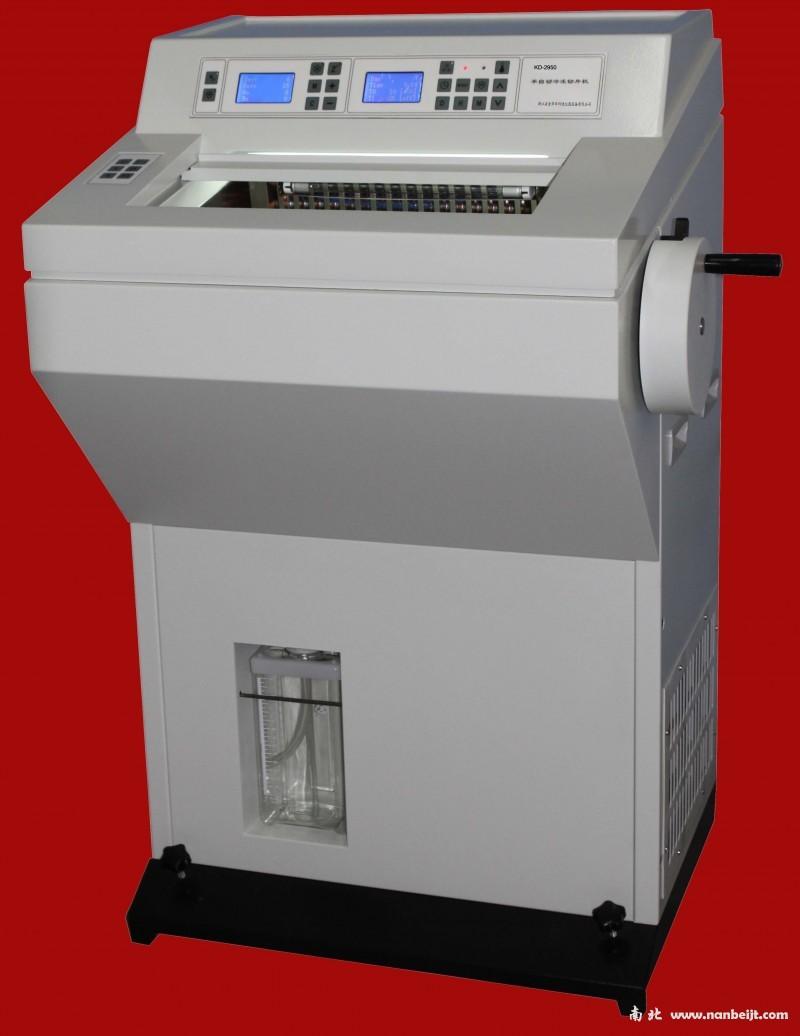 KD-2850低温恒冷切片机