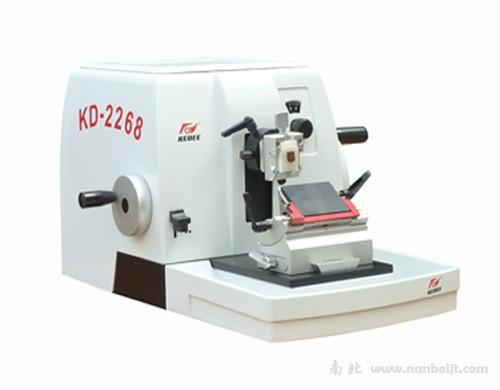 KD-2268转轮切片机