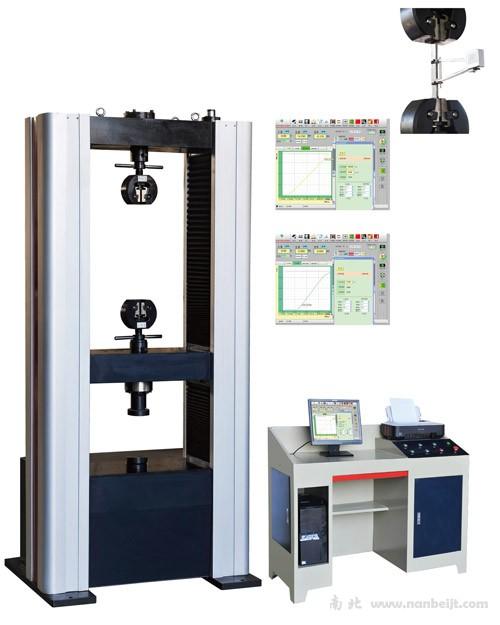WDW-300PLC微机控制电子式***试验机
