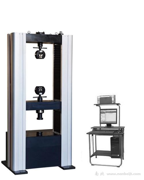 WDW-300H微机控制电子式***试验机