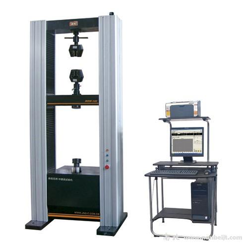 WDW-100H微机控制电子式***试验机