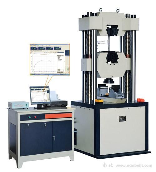 WAW-1200D微机控制电液伺服式***试验机