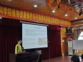 中科院植物资源保护重点实验室2012年学术研讨会召开