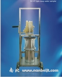 SC-01深水采样器