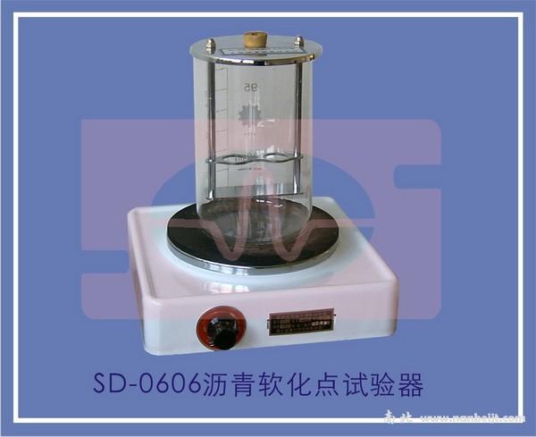 SD-0606沥青软化点试验器