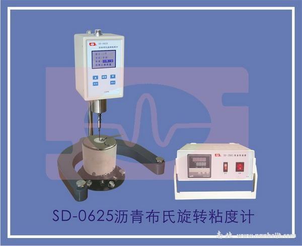 SD-0625沥青布氏旋转粘度计