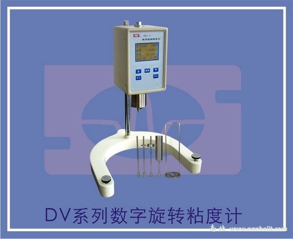 DV-Ⅱ数字旋转粘度计