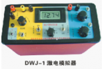 DJC-1多用电测仪